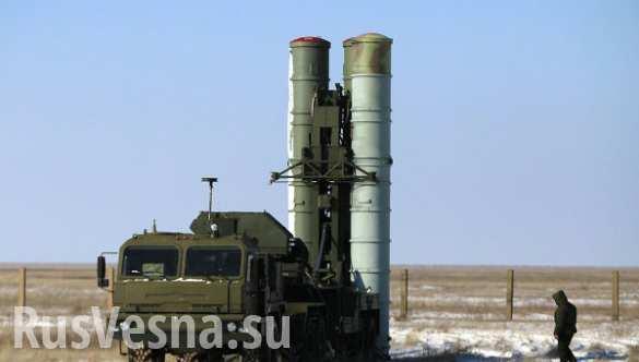 Российский ЗРК С-400 практически неуязвим, — американский военный эксперт