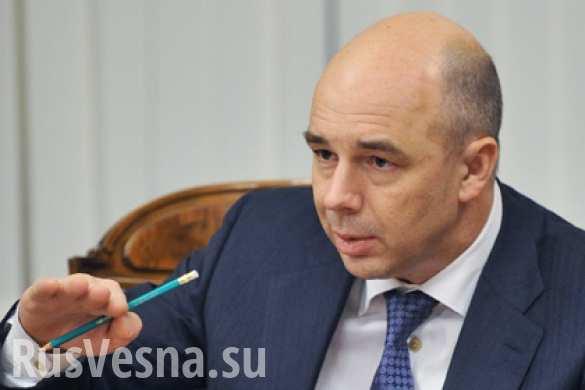 Силуанов призвал готовиться к трудным временам и $30 за баррель нефти