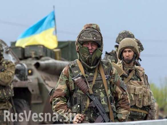 Среди украинских военных на Донбассе отмечены массовые случаи заболеваний, — Минобороны ДНР