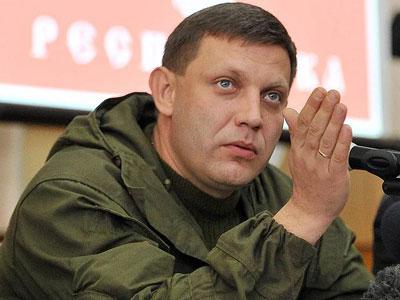 Александр Захарченко поведал о делах в сфере поставок топлива и газа, а также о продаже угля на Украину