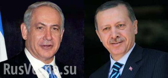 Bloomberg: Турция хочет возобновить поставки газа из Израиля