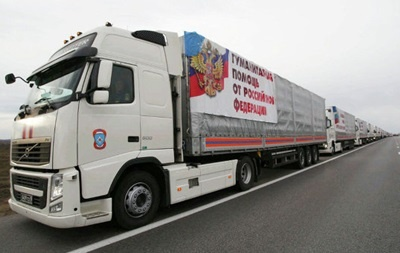 47-й гуманитарный конвой МЧС России прибыл сегодня на Донбасс