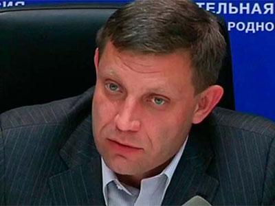 Александр Захарченко: Преступная хунта должна быть наказана