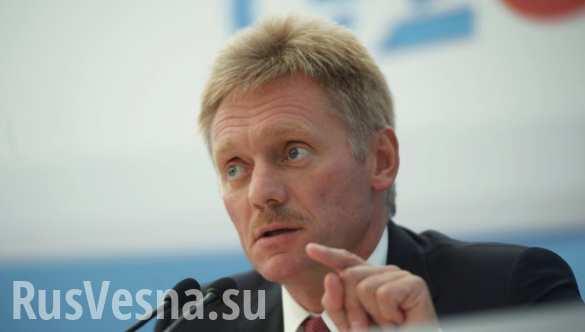 Дмитрий Песков: Несколько журналистов не прошли аккредитацию на пресс-конференцию Владимира Путина