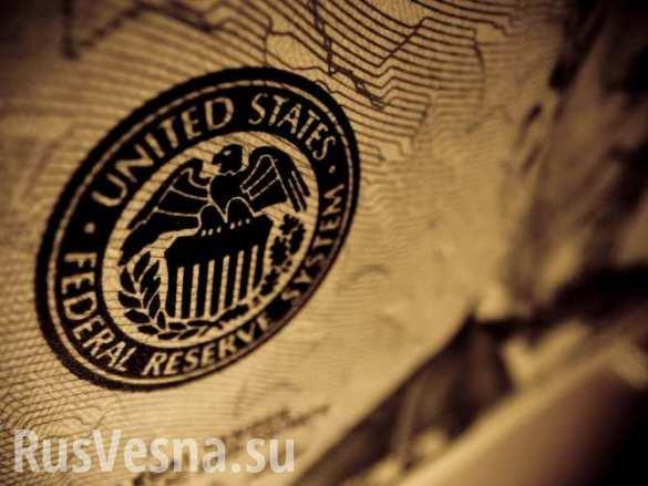 """Как решение ФРС США скажется на глобальной экономике? - Мнение экономической редакции """"Русской Весны"""""""