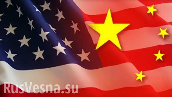 Китай намерен ввести санкции против отдельных американских компаний