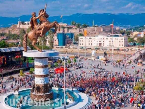 Македония может изменить свое название после 24 лет споров с Грецией