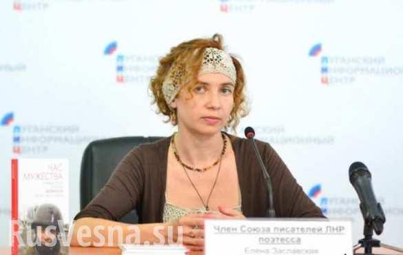 «Меня отговаривали от этой поездки самые родные люди»: луганская поэтесса о «Европейских дебатах» в Харькове (ВИДЕО)