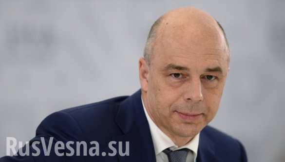 Минфин: на внесудебное урегулирование долга Украины времени уже нет