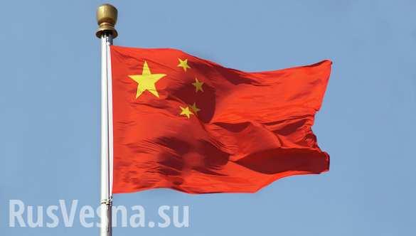 МОЛНИЯ: Китай срочно вызывает для объяснений американского посла в Пекине. Причина — Тайвань