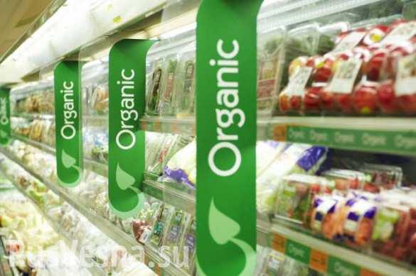 Натуральные продукты отделят от всех остальных