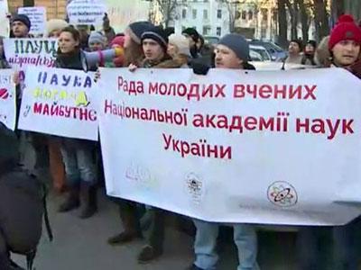Под окнами президента Порошенко митингуют уже и молодые ученые Украины