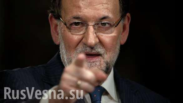 Премьера Испании избили во время прогулки, — СМИ