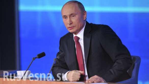 Пресс-конференция Владимира Путина — ПОЛНЫЙ ТЕКСТ