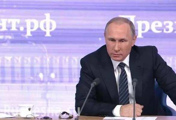 Путин о сбитом Су-24: Возможно, кто-то в турецком руководстве решил лизнуть американцев в одно место