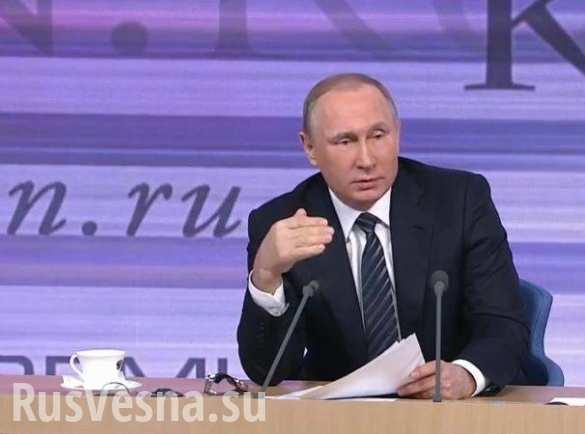 Путин ответил анекдотом на вопрос о сроках выхода из кризиса