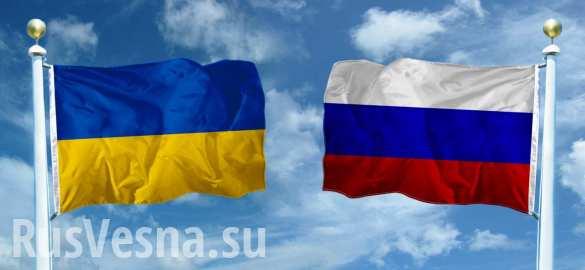 Россия с 1 января приостанавливает свободную торговлю с Украиной
