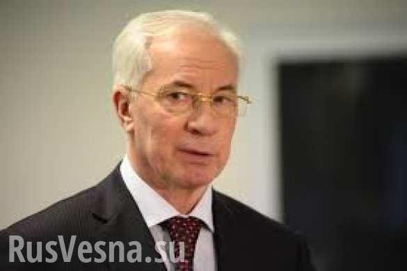«Шайка бандитов», — экс-премьер Украины о конфликте Авакова и Саакашвили (ФОТО)