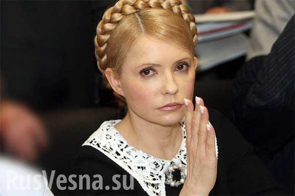 Тимошенко о Яценюке — «неадекватный»