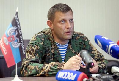 Украина должна отказаться от националистической идеологии