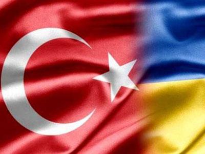 Украина начала с Турцией переговоры о зоне свободной торговли