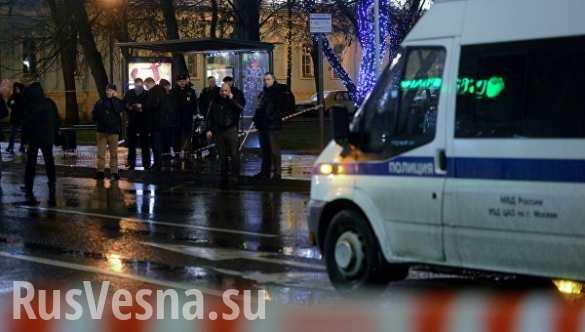 В центре Москвы неизвестный из автомобиля расстрелял мужчину