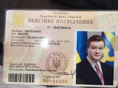 В Киеве найден крупнейший архив беглого президента Януковича
