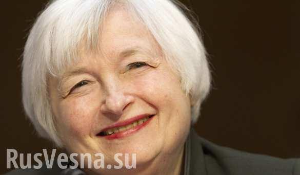 ВАЖНО: ФРС США приняла историческое решение