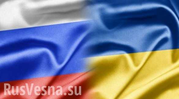 ВАЖНО: Путин внес в Госдуму проект приостановки договора о зоне свободной торговли с Украиной