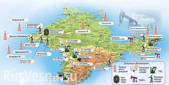 Зачем турки придумали необыкновенные нефтяные богатства Крыма?