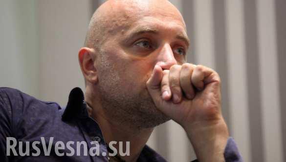 Захар Прилепин — об идеологии Донбасса