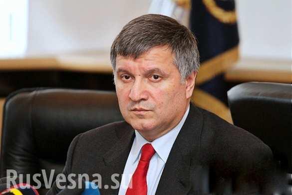 Аваков доказал, что ВСУ продавали боевую технику ополчению (ВИДЕО)