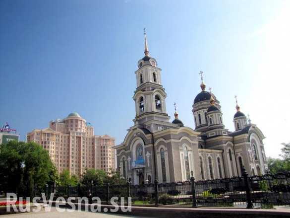 Донецк в конце декабря примет иконы с частицами мощей князя Владимира и княгини Ольги (ФОТО)