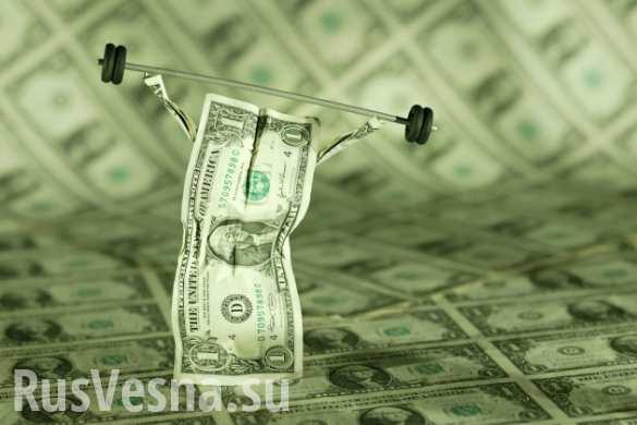 Дорогой доллар: по ком звонит колокол валютной войны?