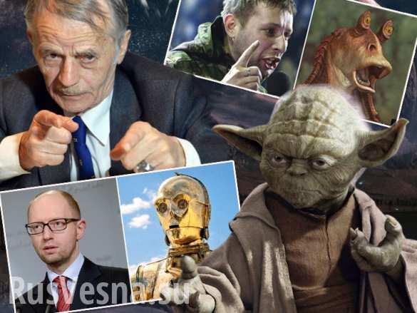 Двойников украинских политиков обнаружили в «Звездных войнах» (ФОТО)