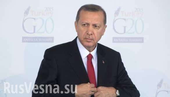 Эрдоган обвинил депутата парламента Турции в предательстве
