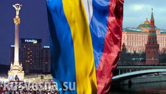 Киев готов к переговорам с Москвой по поводу долга