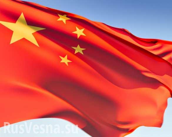 Китай выделил 10 млрд юаней на спасение ВЭБа