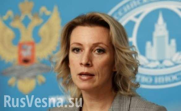 Мария Захарова пожалела «ребят из Пентагона» после слов Владимира Путина о базе в Сирии