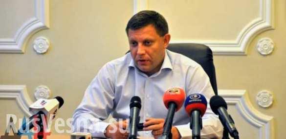 О необходимости денацификации в Украине