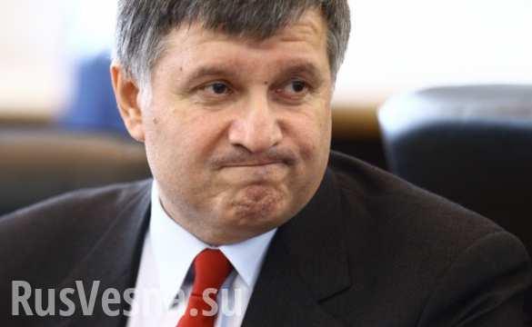 «Обойдемся без упырьих советов», — Аваков бросился защищать Саакашвили от Путина (СКРИН)