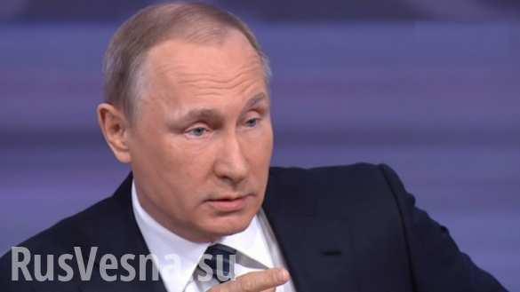 Путин: Экономика России миновала пик кризиса