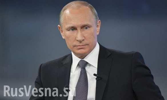 Путин по поводу «Южного потока»: Не хотят, ну и не надо