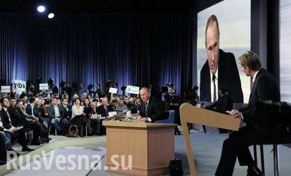Путин: Россия готова к восстановлению отношений с Грузией