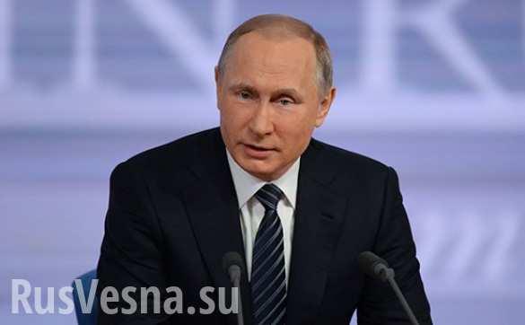 Путин: Трамп талантливый человек, абсолютный лидер в президентской гонке