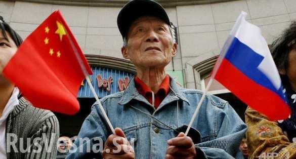 Россельхознадзор: КНР открыл свой рынок для пшеницы, кукурузы, риса, сои и рапса из РФ