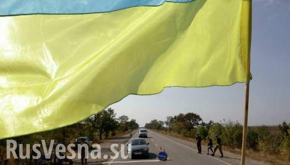 Украина с 16 января прекращает поставки в Крым большинства товаров