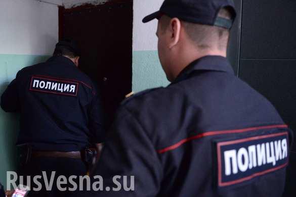 В Москве идет обыск в турецком «Гаранти банке»