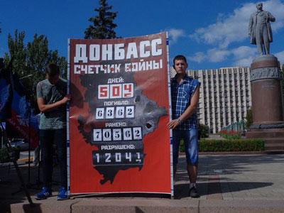 Восстановление инфраструктуры ДНР продолжается
