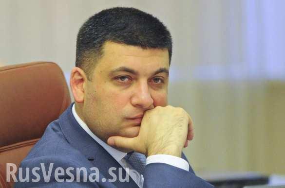 Девятый вал Гройсмана: кого накроет новой волной украинского кризиса?